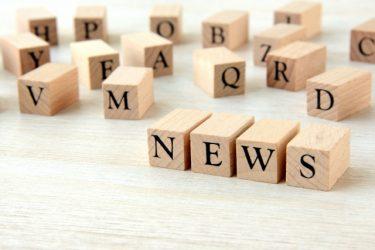 ホームページ開設のお知らせ -株式会社ベクトル マレーシア法人