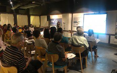 東北運輸局-訪日セミナー(2018年度)PR