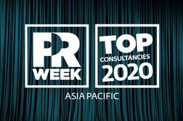 「PRWEEK Top Consultancies 2020」のAsia-Pacificランキングで1位に選出